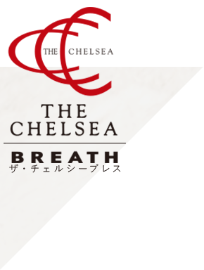 THE CHELSEA BREATH